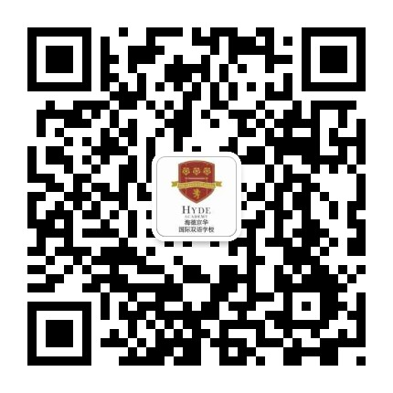 Admissions-Wechat
